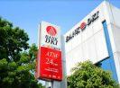 NCD Perdana Bank DKI Oversubscribed 1,8 Kali, Kepercayaan Investor Tinggi
