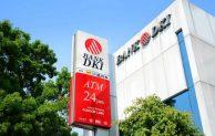 Aset Tumbuh 11,56%, NPL Bank DKI Terus Membaik