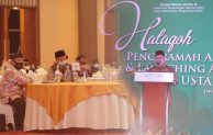 """Wamenag Zainut Tauhid Sa""""adi : Peran dan Kontribusi Ormas Islam Tentukan Wajah Indonesia di Masa Depan"""